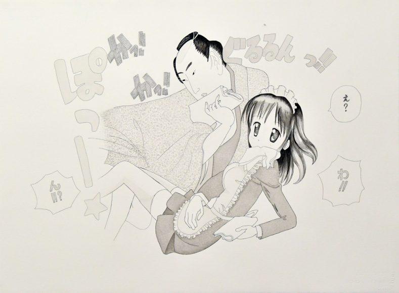 内田 江美 Emi UCHIDA_Spring_Ink,Pen,Pencil_57×77cm_2011_m